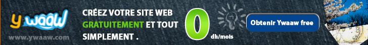 Ywaaw, créez votre site web rapidement